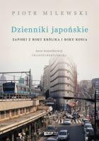 Dzienniki japońskie. Zapiski z roku Królika i roku Konia