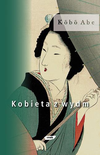 Kobieta z wydm - Kōbō Abe  | okładka