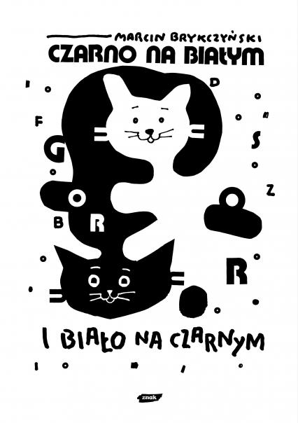 Czarno na białym i biało na czarnym - Marcin Brykczyński  | okładka