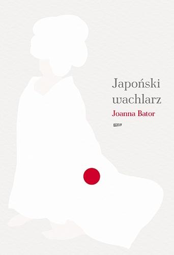 Japoński wachlarz  - Bator Joanna | okładka
