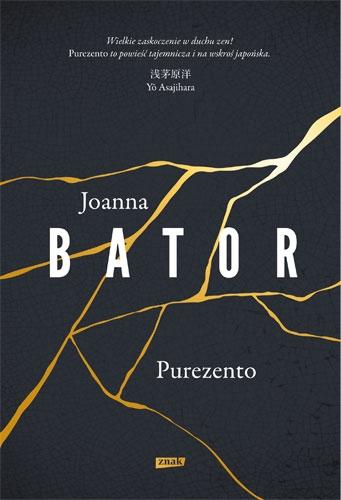 Purezento - Joanna Bator | okładka
