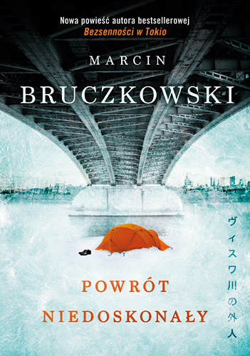 Powrót niedoskonały - Marcin Bruczkowski | okładka