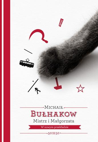 Mistrz i Małgorzata - Michaił Bułhakow | okładka