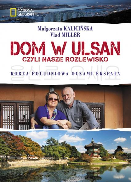 Dom w Ulsan, czyli nasze rozlewisko - Małgorzata Kalicińska, Vlad Miller | okładka