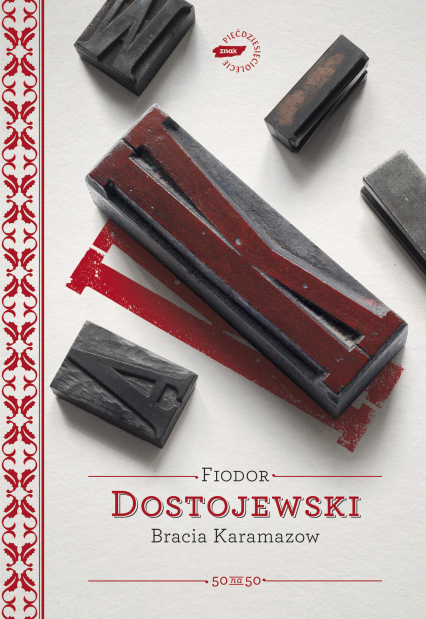 Bracia Karamazow - Fiodor Dostojewski  | okładka