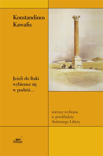 Jeżeli do Itaki wybierasz się w podróż - Konstandinos  Kawafis   | okładka