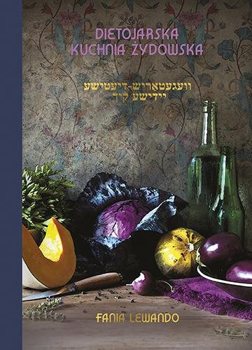 Dietojarska kuchnia żydowska (wyd. 2021) - Fania Lewando | okładka