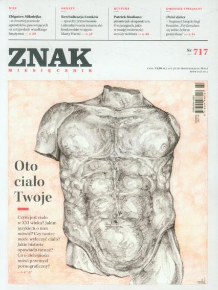 ZNAK 717 2/2015: Oto ciało Twoje -  | okładka