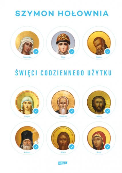 Święci codziennego użytku - Szymon Hołownia | okładka