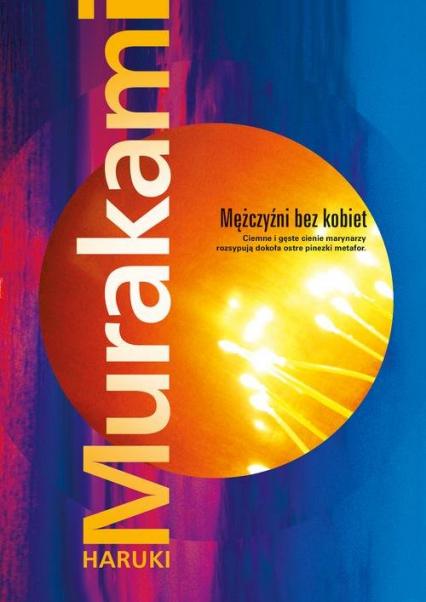 Mężczyźni bez kobiet - Haruki Murakami | okładka