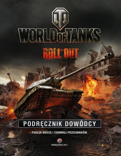 World of Tanks. Podręcznik dowódcy -    okładka