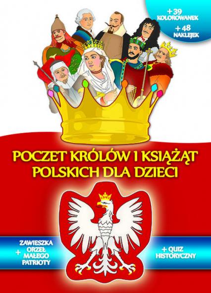 Poczet królów i książąt polskich dla dzieci -  | okładka