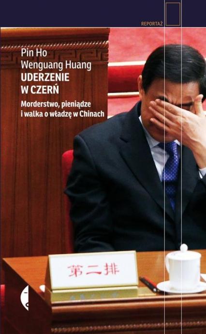 Uderzenie w czerń. Morderstwo, pieniądze i walka o władzę w Chinach - Ho Pin, Huang Wenguang   okładka