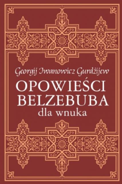 Opowieści Belzebuba dla wnuka - Gurdżijew Georgij Iwanowicz   okładka