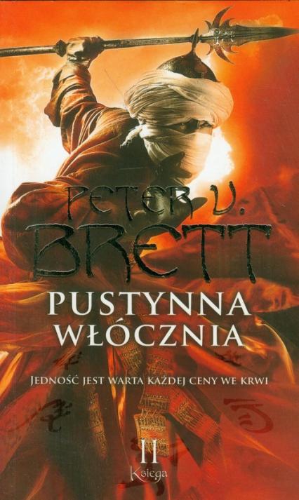 Pustynna włócznia. Księga 2 - Brett Peter V. | okładka