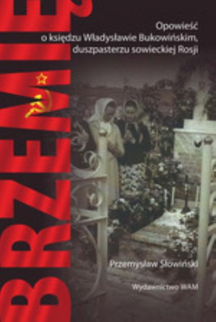 Brzemię - Przemysław Słowiński | okładka