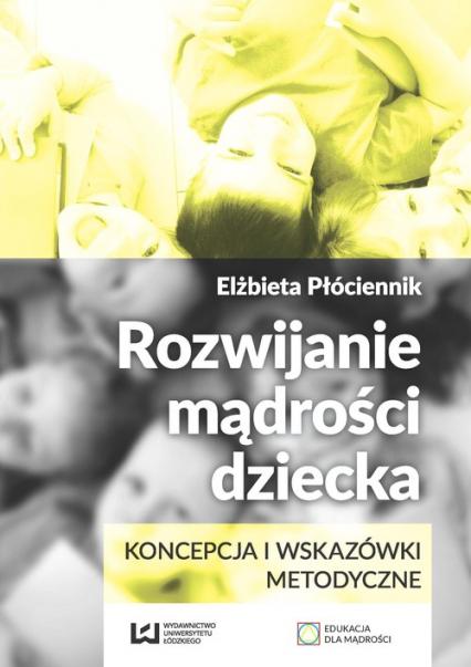 Rozwijanie mądrości dziecka. Koncepcja i wskazówki metodyczne - Elżbieta Płóciennik | okładka