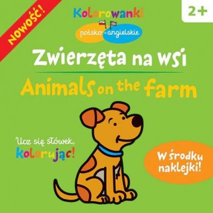 Zwierzęta na wsi.  Kolorowanki polsko-angielskie z naklejkami - Krystyna Bardos | okładka