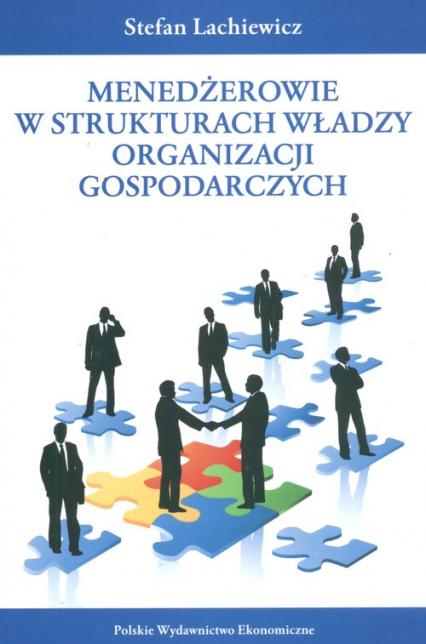 Menedżerowie w strukturach władzy organizacji gospodarczych - Stefan Lachiewicz | okładka