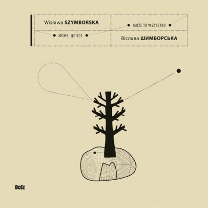 Może to wszystko - Wisława Szymborska | okładka