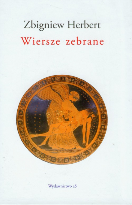 Wiersze zebrane - Zbigniew Herbert | okładka