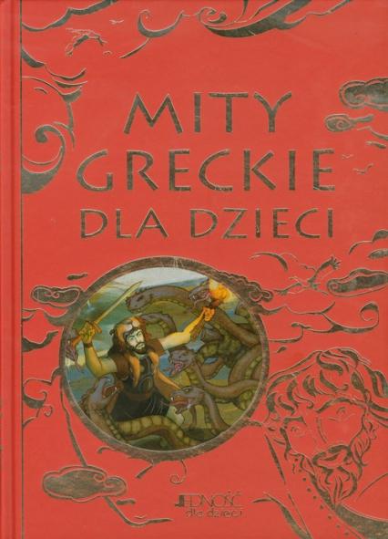 Mity greckie dla dzieci - zbiorowa praca | okładka