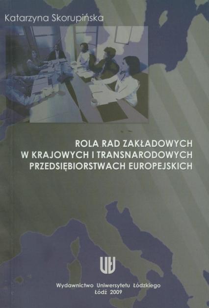 Rola rad zakładowych w krajowych i transnarodowych przedsiębiorstwach europejskich - Katarzyna Skorupińska   okładka