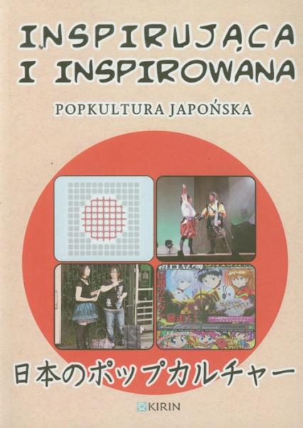 Inspirująca i inspirowana Popkultura japońska - zbiorowa Praca | okładka