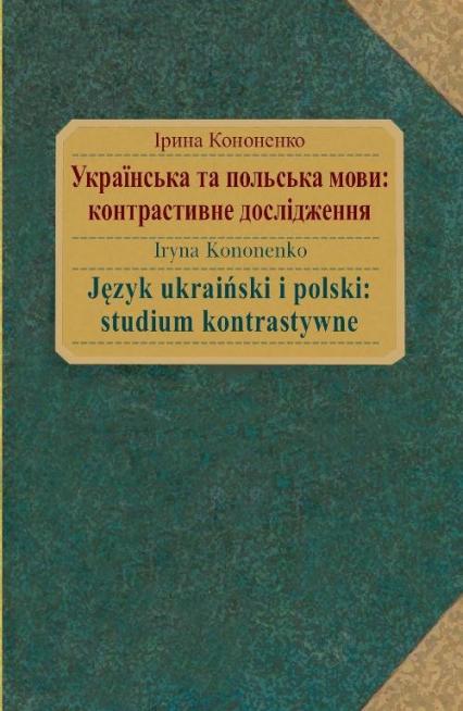 Język ukraiński i polski: studium kontrastywne - Iryna Kononenko | okładka