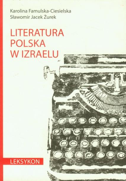 Literatura polska w Izraelu Leksykon - Famulska-Ciesielska Karolina, Żurek Sławomir Jacek   okładka
