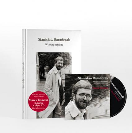 Wiersze zebrane + CD - Stanisław Barańczak | okładka