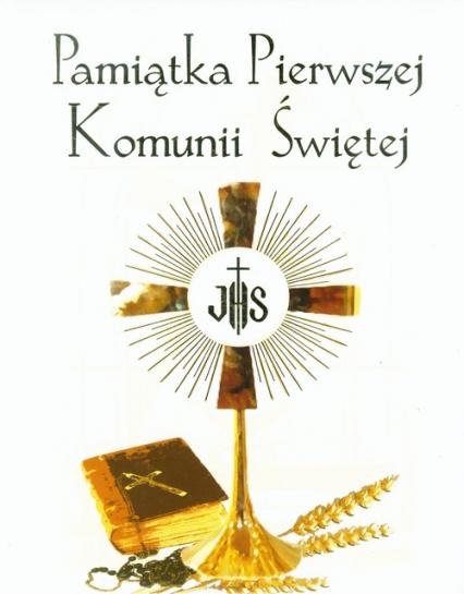 Pamiątka Pierwszej Komunii Świętej -  | okładka