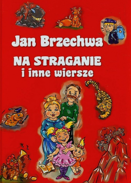 Na straganie i inne wiersze - Jan Brzechwa | okładka