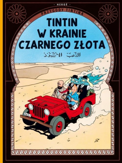 Przygody Tintina 15 Tintin w krainie Czarnego Złota -    okładka