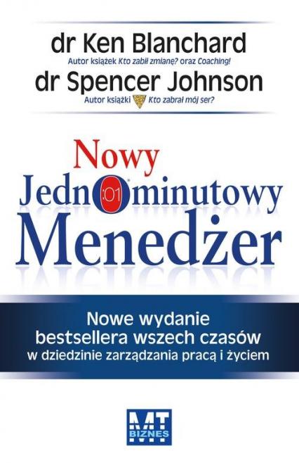Nowy Jednominutowy Menedżer - Blanchard Kenneth, Johnson Spencer | okładka