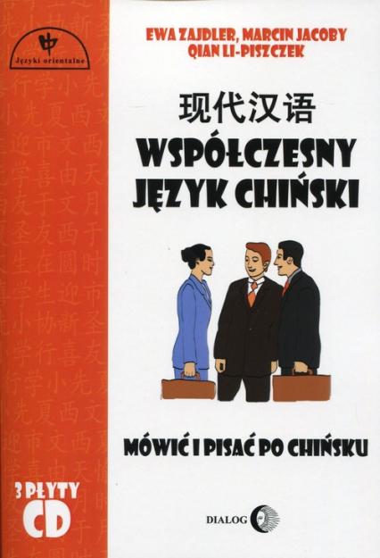 Współczesny język chiński Część 1+ 3 CD Mówić i pisać po chińsku Część 1 - Zajdler Ewa, Jacoby Marcin, Li-Piszczek Qian | okładka