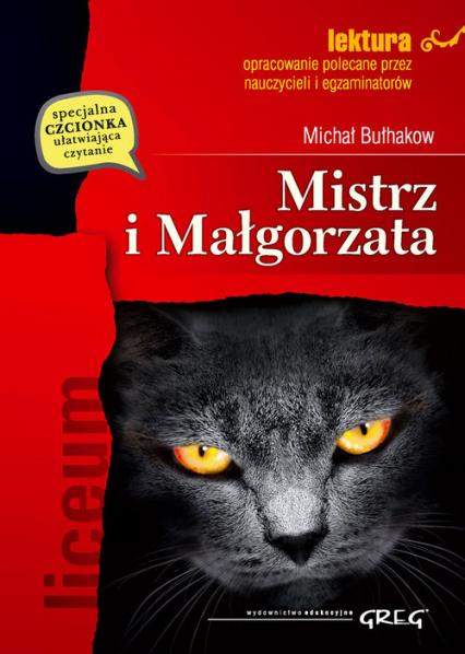 Mistrz i Małgorzata z opracowaniem - Michał Bułhakow | okładka