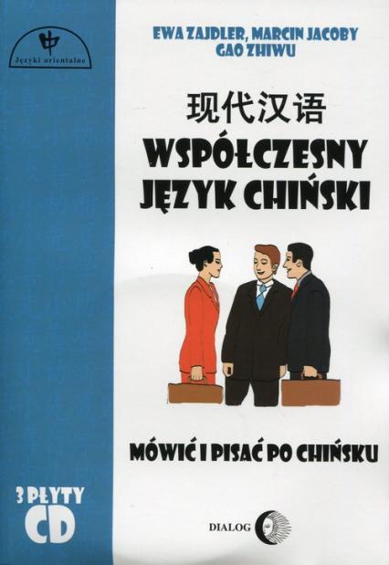 Współczesny język chiński Część 2 + 3CD Mówić i pisać po chińsku - Zajdler Ewa, Jacoby Marcin, Zhiwu Gao   okładka