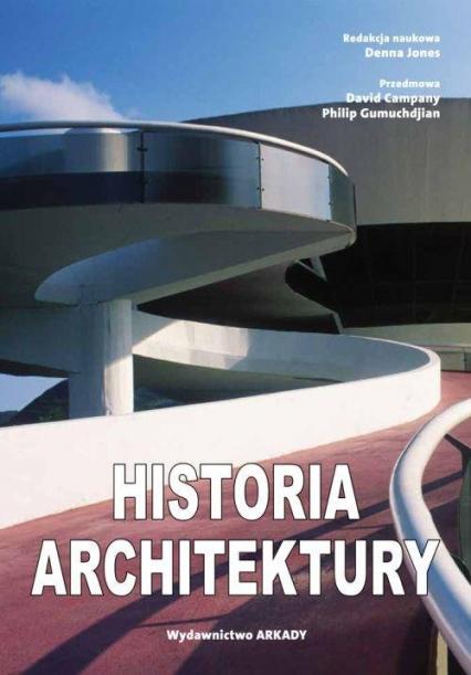 Historia architektury - zbiorowa Praca | okładka