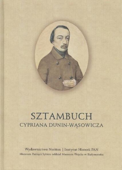 Sztambuch Cypriana Dunin-Wąsowicza -    okładka