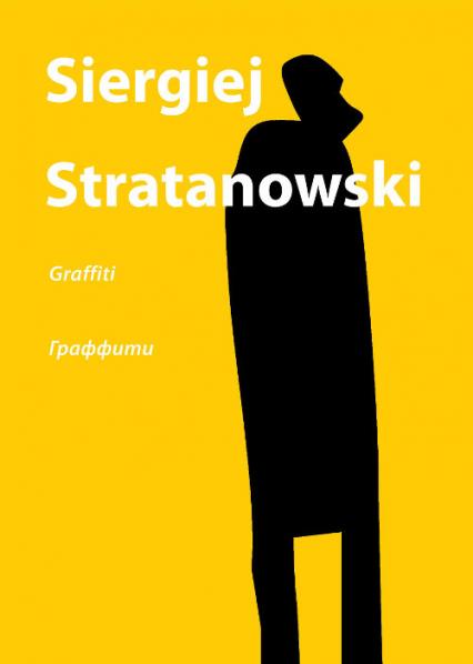 Graffiti - Siergiej Stratanowski   okładka