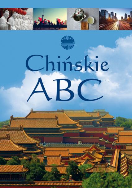 Chińskie ABC -  | okładka