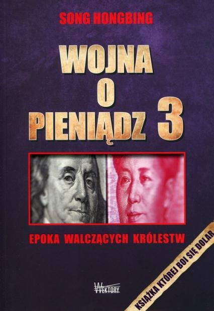 Wojna o pieniądz 3 Epoka walczących królestw - Song Hongbing | okładka