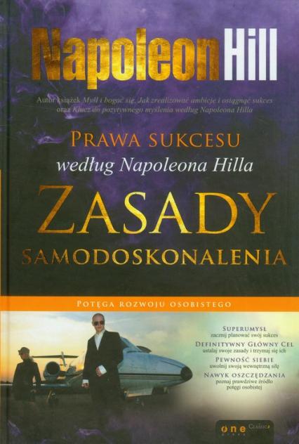 Prawa sukcesu według Napoleona Hilla Zasady samodoskonalenia - Napoleon Hill | okładka