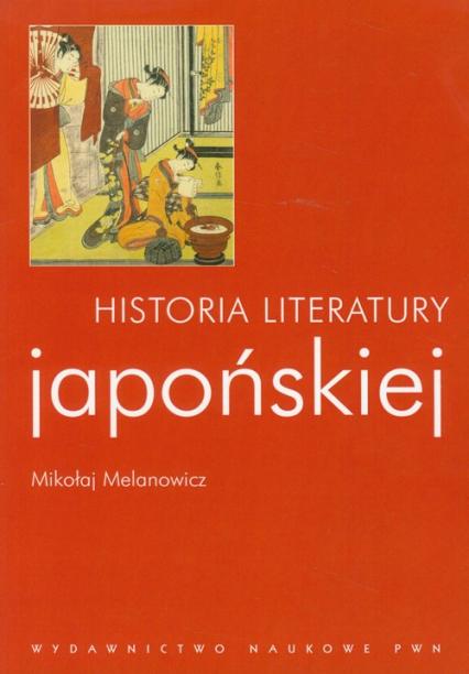 Historia literatury japońskiej - Mikołaj Melanowicz | okładka