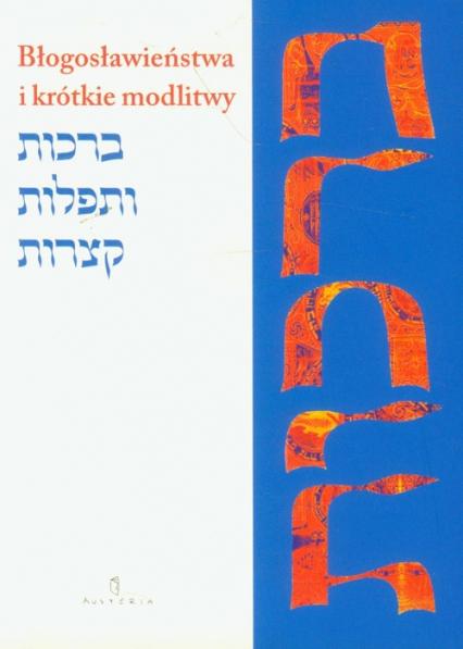 Błogosławieństwa i krótkie modlitwy - Pash Boaz Rabin | okładka