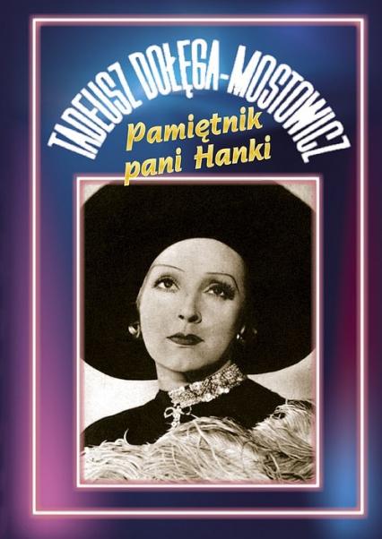Pamiętnik pani Hanki - Tadeusz Dołęga-Mostowicz | okładka