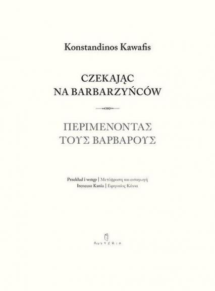 Czekając na barbarzyńców - Konstantinos Kawafis | okładka