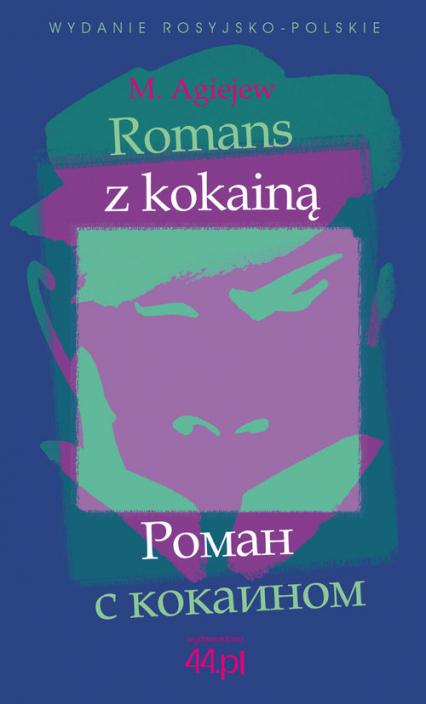 Romans z kokainą - M. Agiejew | okładka