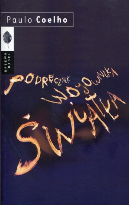 Podręcznik Wojownika Światła - Paulo Coelho   okładka